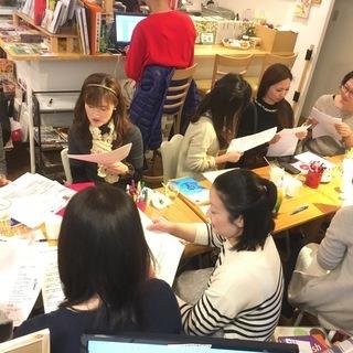 9/23(土) 【韓国語編】多言語医療cafe  心斎橋 - その他語学
