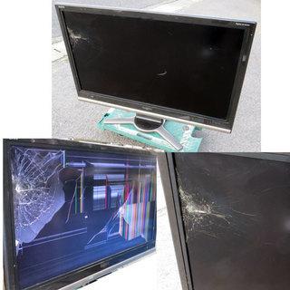 AQUOS テレビ シャープ 42インチ ジャンク液晶割れ 液晶テレビ