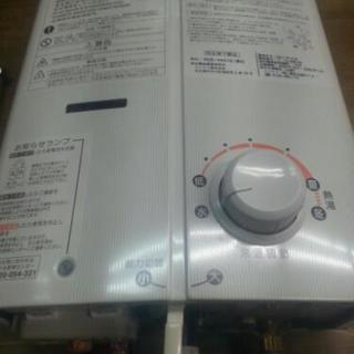 リンナイ ガス瞬間湯沸し器  2011年製品 都市ガス