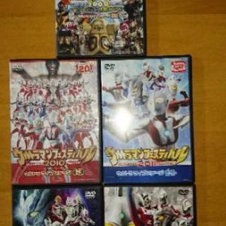 【売買成立】ウルトラマンフェスティバル DVD