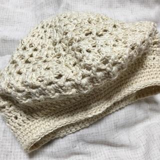 最終値下げ 手編み ベレー帽 生成り ハンドメイド