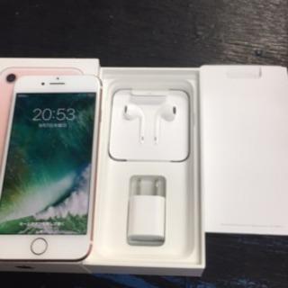 シムフリー 超美品 iPhone7 32gb ローズゴールド