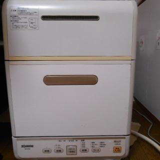 象印BW-GS40 食洗機 ホワイト