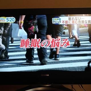 東芝 REGZA  液晶カラーテレビ 32H3000