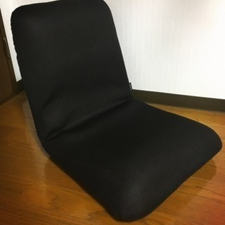 リクライニング式 座椅子 美品