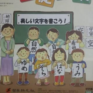 木津川市中央交流会館(いずみホール)での習字教室 ひかり です。