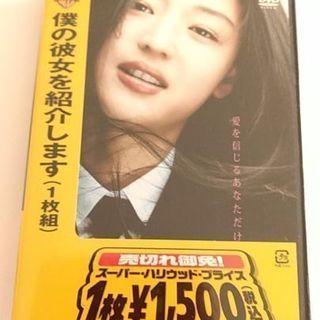 【お値下げ】韓流映画 ❇️物々交換歓迎❇️
