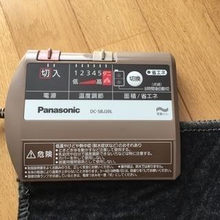 Panasonicホットカーペット
