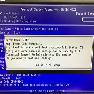 パソコンの修理、サポート - 蒲郡市