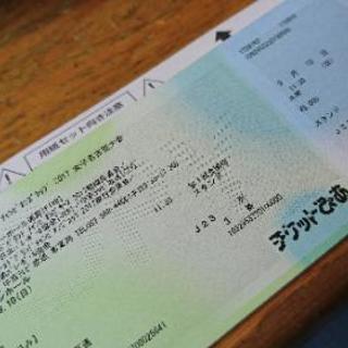 【3席】9/10名古屋 グラチャンバレーチケット