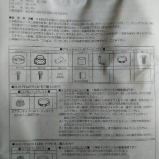 トヨタ、MR2,GTS、5型エアークリーナ