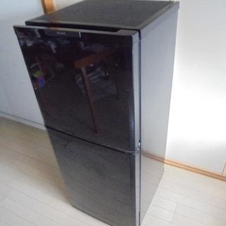 【取引終了】三菱 ノンフロン冷凍冷蔵庫 136L 2010年製