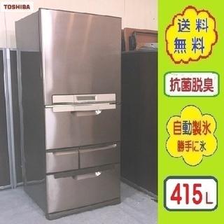 ➍⑧メル みずほ神様にゃん☆ ✌5ドア 東芝 大型冷蔵庫