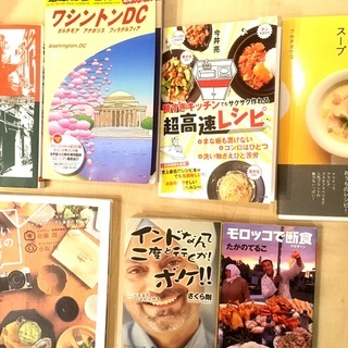 9/20(水) 海外・語学・旅行・本好き読書会 💖 Osaka B...