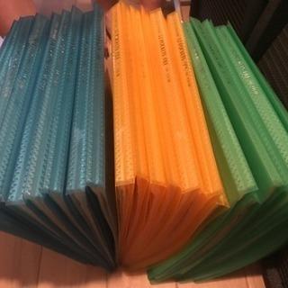 クリアファイル 青 オレンジ 緑  A4 32ポケット 29冊
