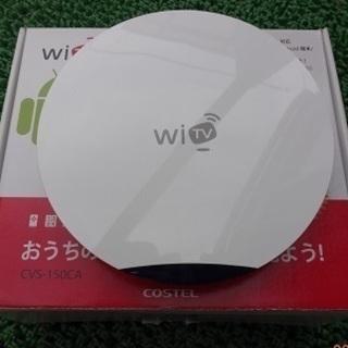 COSTEL JAPAN インターネット映像通信システム WiTV...