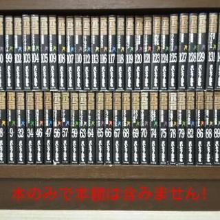 【取引中】☆ダブり無し☆ゴルゴ13文庫版☆60冊☆