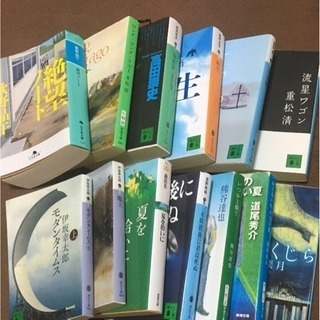 小説13冊セット