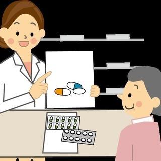 薬剤師(Pharmacist)後楽...