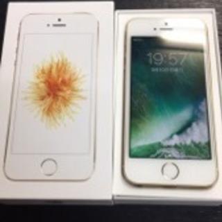 ドコモ iPhoneSE 64gb ゴールド