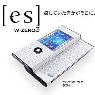 ジャンク★モバイル端末SHARP W-ZERO3 -es-