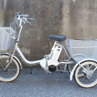 【引き取り限定】電動三輪自転車 ブリジストン社製 2013年モデル