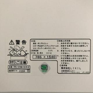 組フタ[YFK-1576B(10)R-D]
