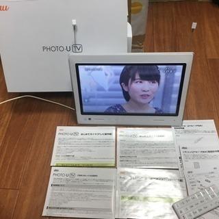 10㌅防水フルセグ 液晶テレビ、スマホ連携ミラキャスト、PHOTO-U TVの画像