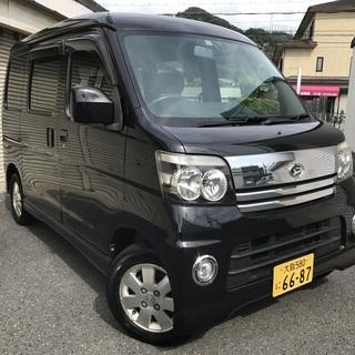 【お買得全込43万円】H18 アトレーワゴン カスタムターボR...