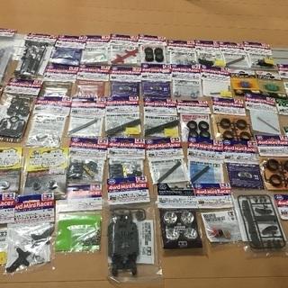 ミニ四駆各種部品など 値下げ!!!!