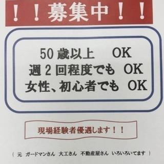 生コン立会い、大募集!!