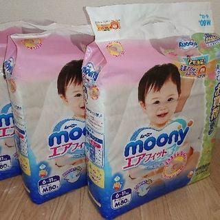 【引取のみ】 moony Mサイズ 2パック160枚(未開封 ベビ...