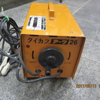 [予約中]タイカツ アーク電気溶接機 200V 1.6溶接棒サービス付
