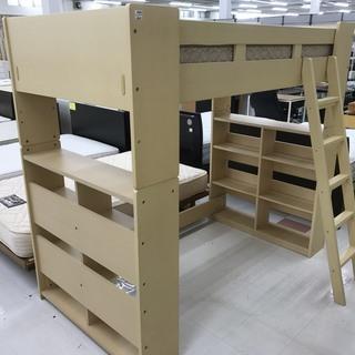 取りに来て頂ける方限定!KOIZUMI製のロフトベッドのご紹介です!