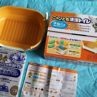 [kao花王ニャンとも清潔トイレ子猫用]新品/チップ無し⁑リサイク...