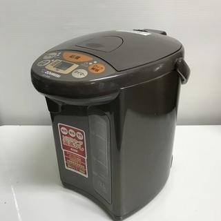 象印 CD-WN30 マイコン沸とう 電動ポット CD-WN30-...