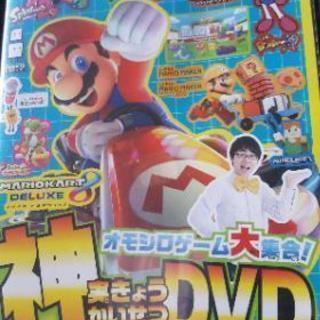 子供の本付録DVD