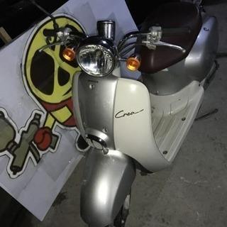 ホンダ ジョルノクレア AF54 原付 50cc