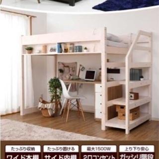 【値段交渉可】木製ロフトベッド すのこベッド ホワイト