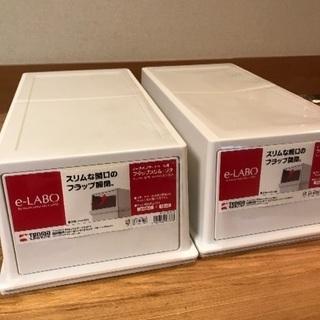新品 ゴミ箱 フタのみ 縦フラップ式 天馬 日本製 e-labo