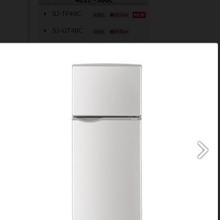 シャープ2012年製冷蔵庫
