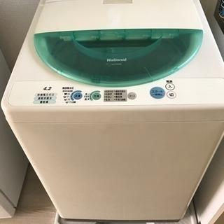Nathional 全自動洗濯機 4.2kg