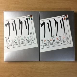 【全巻セット】漫画フリクリ(FLCL)全2巻完結