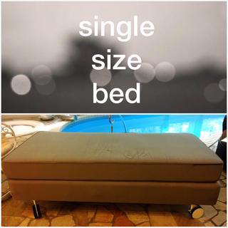 新品 シングルベット IKEA