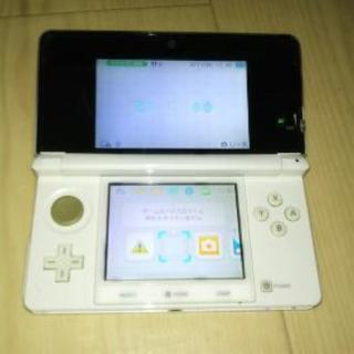 3DSホワイト