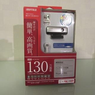 【未開封品】iBUFFALO 130万画素WEBカメラ シルバー