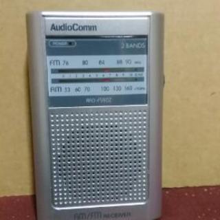 AudioComm  ポケットラジオ
