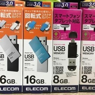 8/16 GB USB メモリー ...
