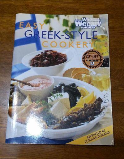 レシピ本ギリシャ料理(洋書Woman\u0027s Weekly cookbooks)の画像