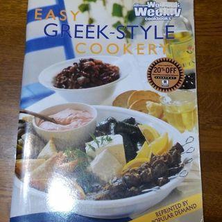 レシピ本:ギリシャ料理(洋書:Woman's Weekly co...